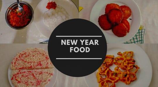 Sri Lanka New Year Food